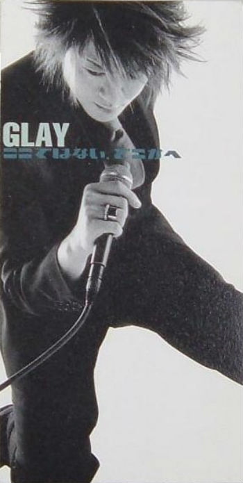 Single Kokodewanai, Dokoka e by GLAY