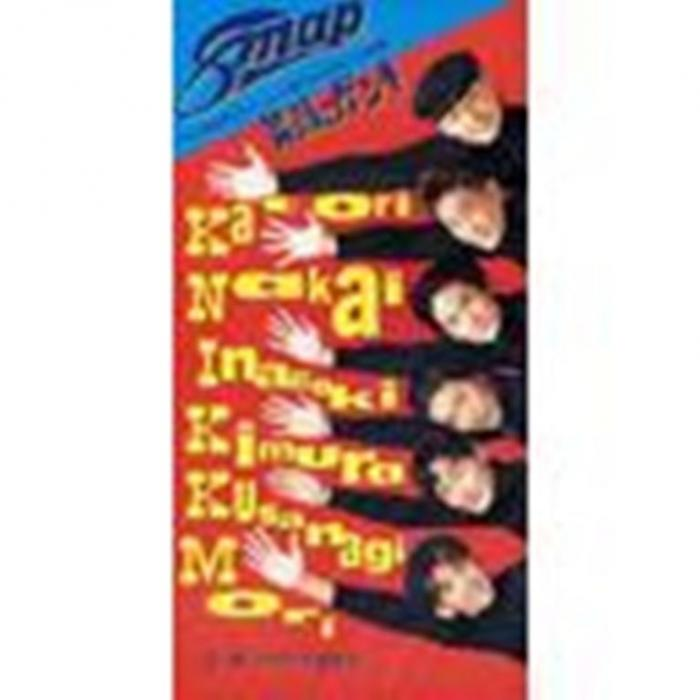SMAP Discography 29 Albums, 65 Singles, 14 Lyrics, 56 Videos