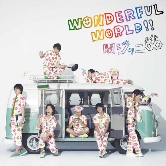 MV Video Kanjani8 - Wonderful World!! with LYRICS | JpopAsia