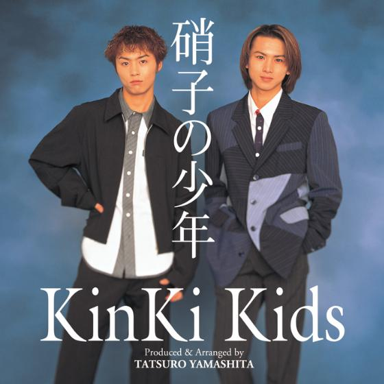 Single Glass No Shounen (硝子の少年) by KinKi Kids