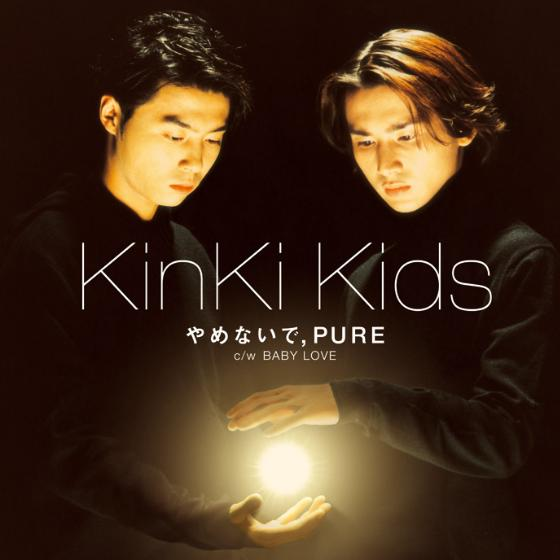 Single Yamenaide, PURE (やめないで、PURE) by KinKi Kids