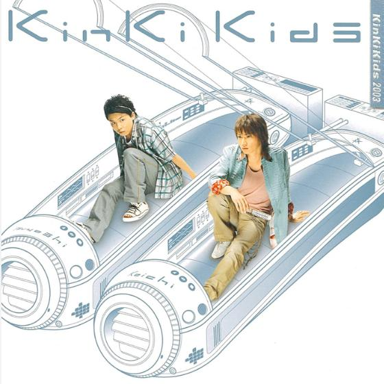Single Hakka Candy (薄荷キャンディー) by KinKi Kids