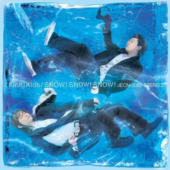 Single SNOW! SNOW! SNOW! by KinKi Kids