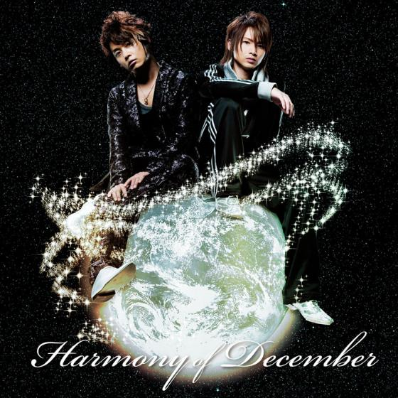 Single Harmony Of December by KinKi Kids