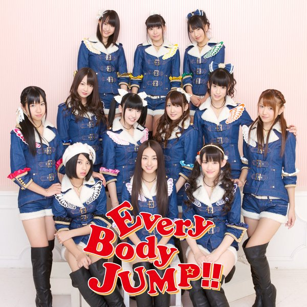 Album EveryBody JUMP!! by SUPER☆GiRLS