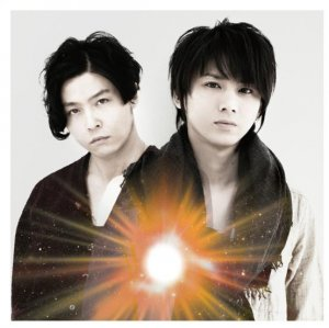Kawatta Katachi no Ishi (変わったかたちの石) by KinKi Kids