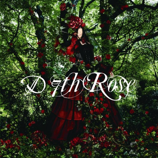 Album 7th Rose by D