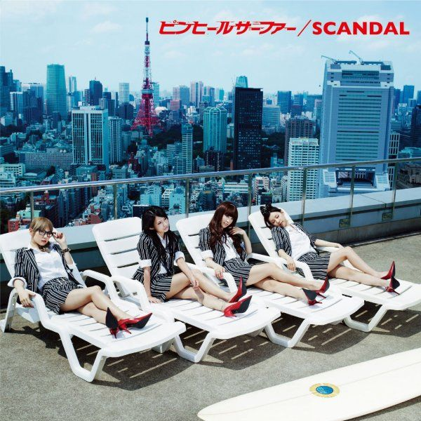 Single Pin Heel Surfer by SCANDAL