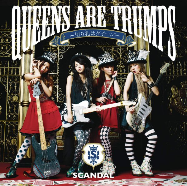 Album Queens are trumps-Kirifuda wa Queen- by SCANDAL
