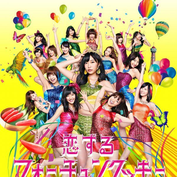 Single Koisuru Fortune Cookie by AKB48