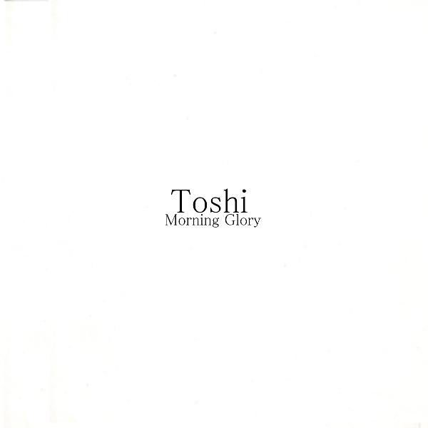 Single Morning glory by Toshi