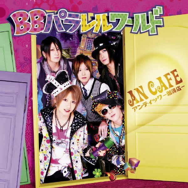 Album BB Parallel World (BBパラレルワールド) by An Cafe