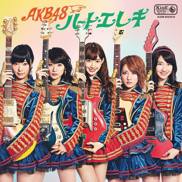 Seijun Philosophy (清純フィロソフィー) (Team 4) by AKB48