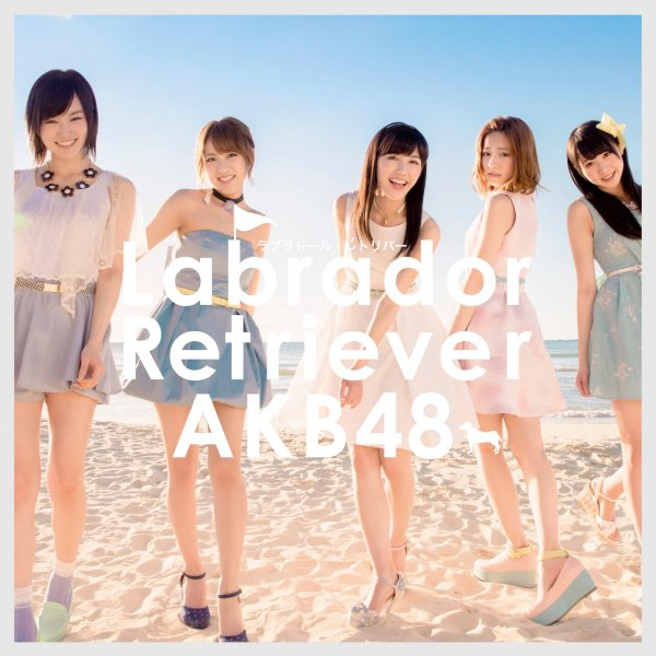 Single Labrador Retriever (ラブラドール・レトリバー) by AKB48