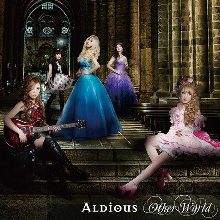 Single Other World by Aldious