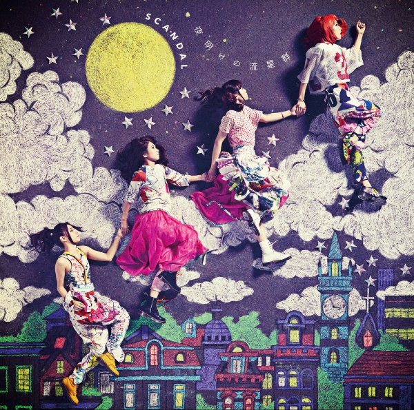 Single Yoake no Ryuuseigun by SCANDAL