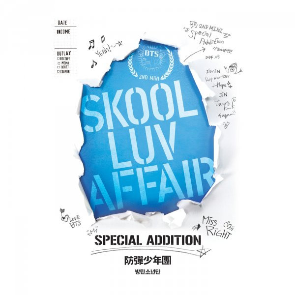 Mini album Skool Luv Affair (Special Addition) by BTS
