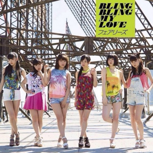 Single BLING BLING MY LOVE by Fairies