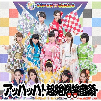 Single Ahhahha! ~Chouzetsu Bakushou Ondo~ by SUPER☆GiRLS