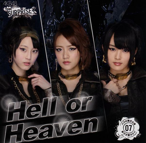 Single Hell or Heaven by AKB48