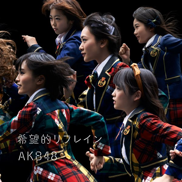 Single Kibouteki Refrain by AKB48