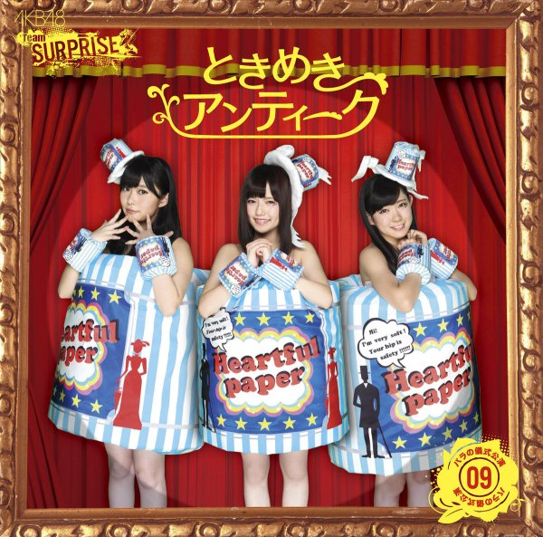 Single Tokimeki Antique by AKB48