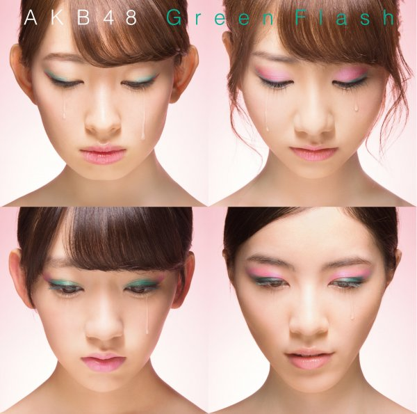 Single Green Flash by AKB48