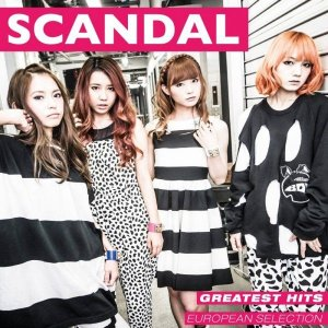 SCANDAL BABY by