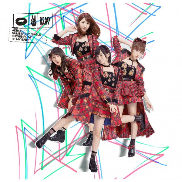 Single Kuchibiru ni Be My Baby by AKB48