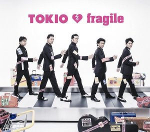 MV Video Tokio - Fragile with LYRICS | JpopAsia