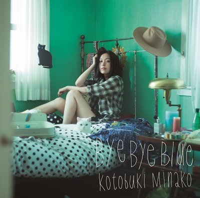 Single Bye Bye Blue by Minako Kotobuki