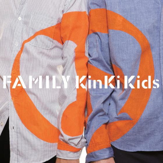 Single Family~Hitotsu ni Naru Koto (Family~ひとつになること) by KinKi Kids