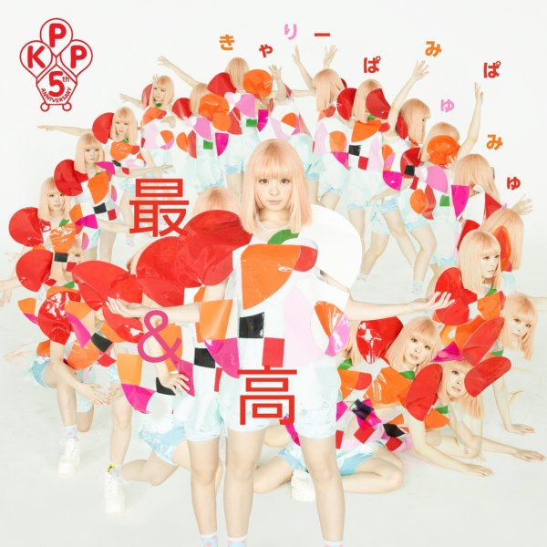 Single Sai & Kou by Kyary Pamyu Pamyu