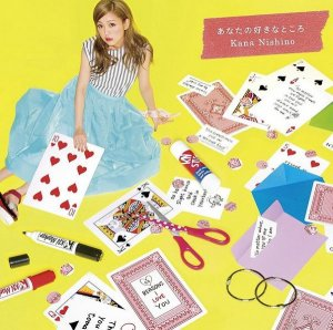 Anata no Suki na Tokoro by Kana Nishino