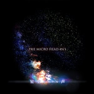 Nocturne by THE MICRO HEAD 4N'S