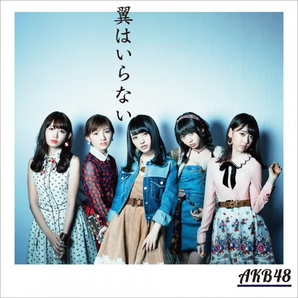 Set Me Free by AKB48