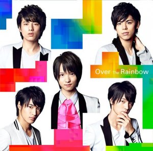 Over The Rainbow by MAG!C☆PRINCE