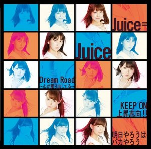 Dream Road ~Kokoro ga Odoridashiteru~ by Juice=Juice