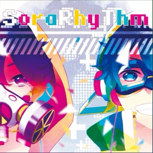 Album SoraRhyThm by Soraru