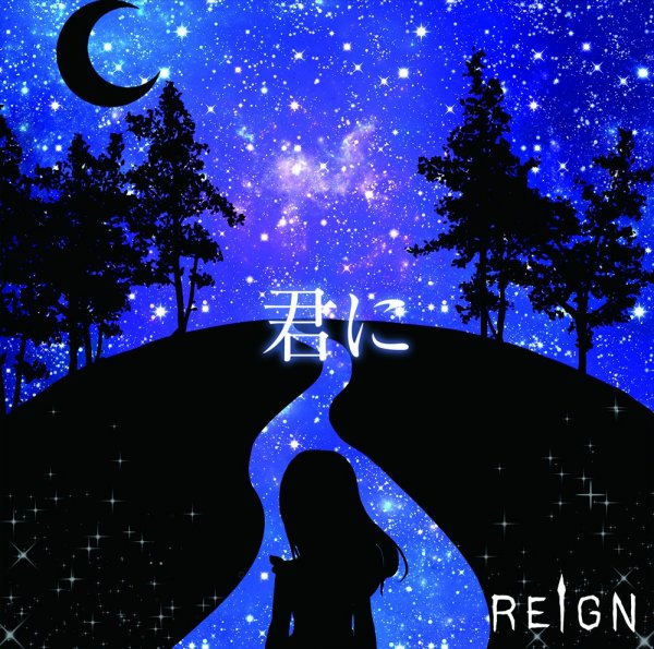 Single Kimi Ni (君に) by REIGN