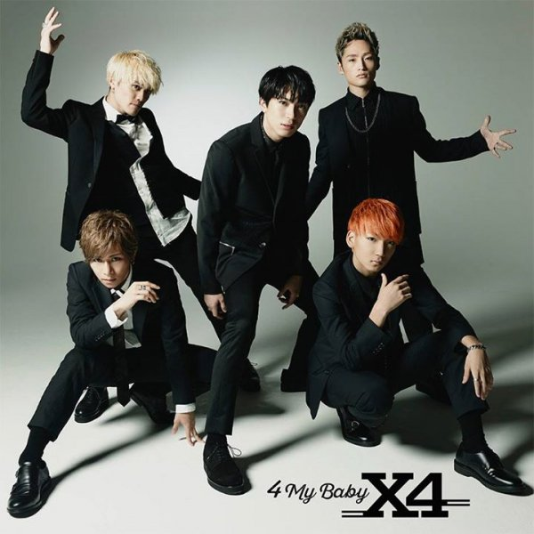 Mini album 4 MY BABY by X4