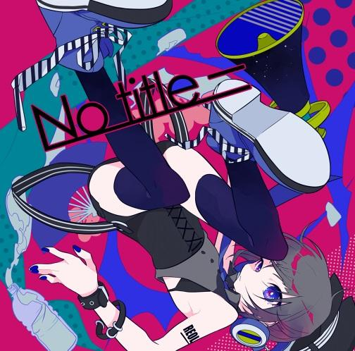 Album No title− by Reol