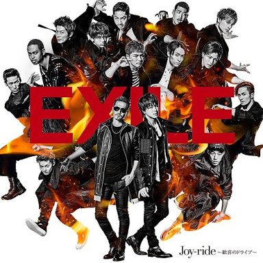 Single Joy-ride ~Kanki no Drive~ by EXILE