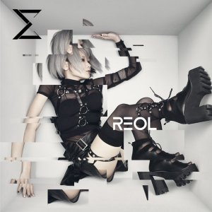 Give Me A Break Stop Now (ギミアブレスタッナウ) by Reol