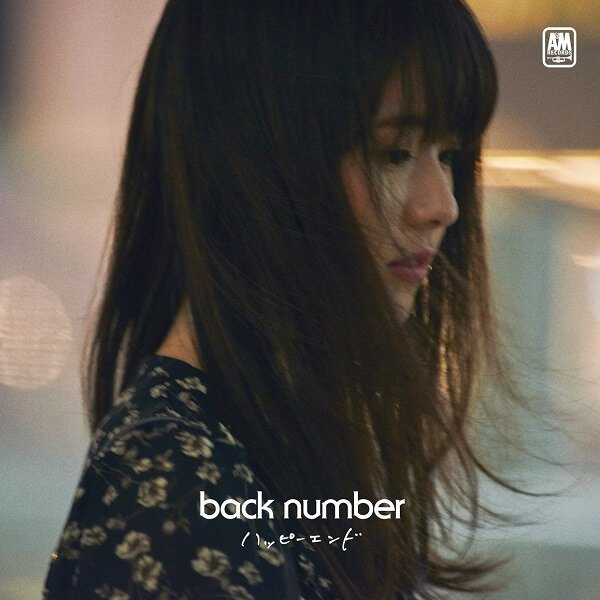 Single Happy End by back number