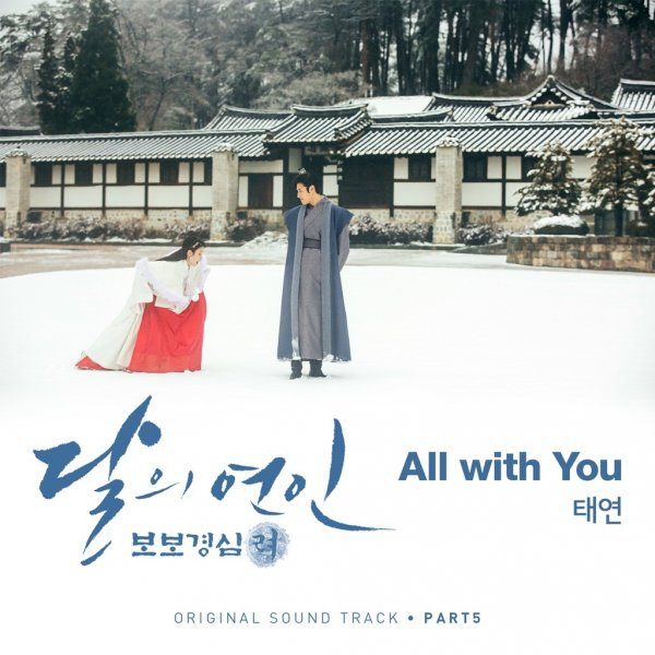 All With You by Taeyeon