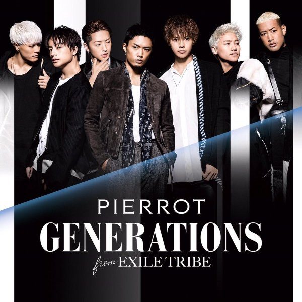 Single PIERROT by GENERATIONS