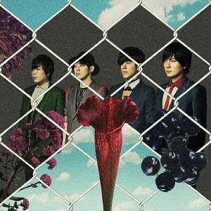 Single FREE YOUR MIND by flumpool