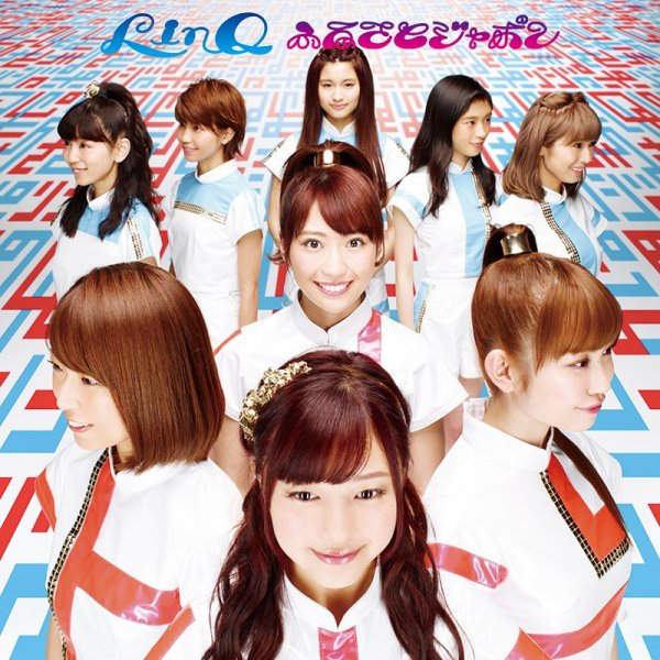 Single Furusato Japon by LinQ