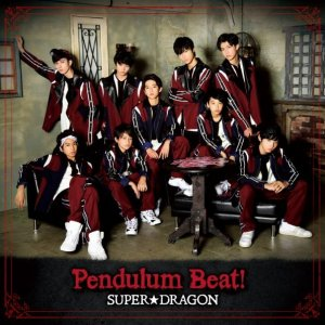 Pendulum Beat! by SUPER★DRAGON